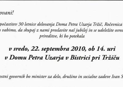 DPU, 2010, 30 letnica delovanja DPU, vabilo na prireditev 3b